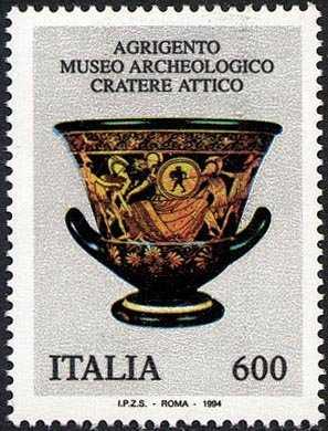I tesori dei musei e degli archivi Nazionali - Museo archeologico di Agrigento - Cratere attico del V sec. a.C.