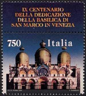 Patrimonio artistico e culturale italiano - 9° centenario della dedicazione della Basilica di San Marco, Venezia