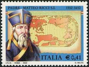 450° Anniversario della nascita di Padre Matteo Ricci, missionario gesuita - ritratto e cartina geografica