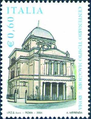 Centenario dell'inaugurazione del Tempio Maggiore, Roma - Emissione congiunta con Israele - facciata del Tempio