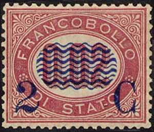 1878 - Francobolli di servizio del 1875 sovrastampati in azzuro con nuovo valore, per le stampe