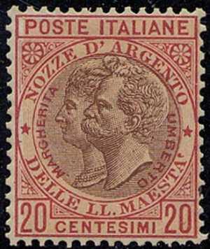 1893 - Nozze d'argento di Re Umberto I e della Regina Margherita - non emessi