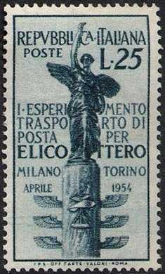 1° esperimento di trasporto di posta aerea per elicottero, Milano-Torino - L. 25