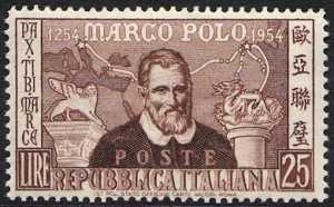 7° Centenario della nascita di Marco Polo - L. 25
