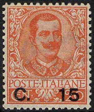 1905 - Francobollo del 1901 sovrastampato