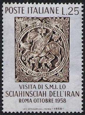 Visita in Italia dello Scià dell'Iran - L. 25