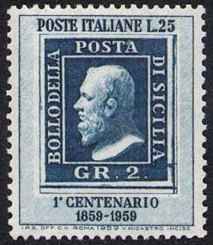 Centenario dei francobolli dl Regno di Sicilia - 2 grani di Sicilia