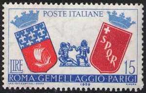 3° Anniversario del gemellaggio Roma-Parigi - L. 25