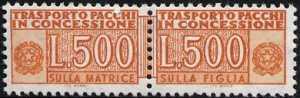 1976 - Pacchi in Concessione - Repubblica -  nuovi  valori - gomma vinilica