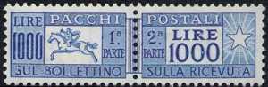 1957 - Pacchi Postali - Repubblica - tipo del 1954 - filigrana stelle