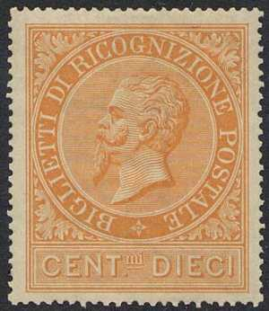 1874 - RICOGNIZIONE POSTALE - Regno - Effige di Vittorio Emanuele II