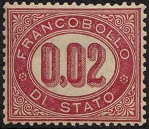 1875 - SERVIZIO DI STATO - Regno - Francobolli di servizio - Leggenda «Francobolli di Stato»