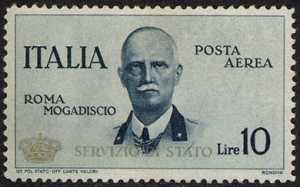 1934 - SERVIZIO AEREO - Regno - francobollo del Volo Roma Mogadiscio con soprastampa in oro «Servizio di Stato»