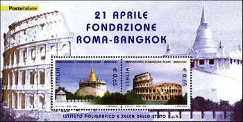 Italia 2004 - foglietto  Anniversario della fondazione delle città di Roma e Bangkok - Emissione congiunta con la Thailandia
