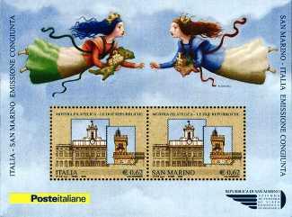 Italia 2006 - foglietto «Le due Repubbliche» - Mostra filatelica a Palazzo Montecitorio