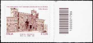 350° Anniversario della fondazione  della Accademia di Francia in Roma - francobollo con codice a barre n° 1786