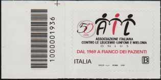 AIL : Associazione Italiana contro le Leucemie - 50° Anniversario della fondazione - francobollo con codice a barre n° 1936 a SINISTRA in alto