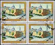 1983 - Turistica - 10ª serie - Alghero