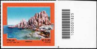 Turistica  44ª serie - Arbatax   (OG) - francobollo con codice a barre n° 1825