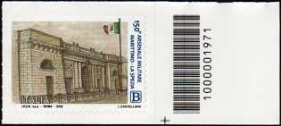 Arsenale Militare Marittimo di La Spezia - 150° Anniversario della fondazione - francobollo con codice a barre n° 1971 a DESTRA in basso
