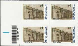 Arsenale Militare Marittimo di La Spezia - 150° Anniversario della fondazione - quartina con codice a barre n° 1971