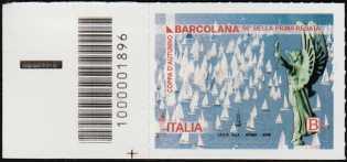Coppa d'autunno - Barcolana - 50° Anniversario della prima edizione - francobollo con codice a barre n° 1896 a Sinistra in basso