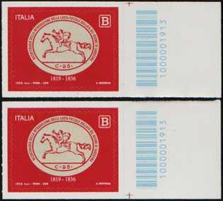 Bicentenario della introduzione della Carta postale bollata del Regno di Sardegna - coppia di francobolli con codice a barre n° 1913 a DESTRA  ALTO-BASSO