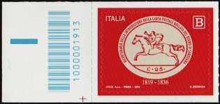 Bicentenario della introduzione della Carta postale bollata del Regno di Sardegna - francobollo con codice a barre n° 1913 a SINISTRA in BASSO