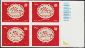 Bicentenario della introduzione della Carta postale bollata del Regno di Sardegna - quartina con codice a barre n° 1913