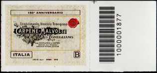 Eccellenze del sistema produttivo ed economico  - Carpenè Malvolti - 150° Anniversario della fondazione - francobollo con codice a barre n° 1877