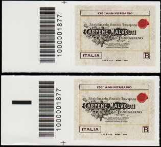 Carpenè Malvolti - 150° Anniversario della fondazione - coppia di francobolli con codice a barre n° 1877 a SINISTRA alto-basso