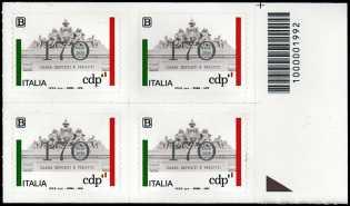 Cassa Depositi e Prestiti - 170° Anniversario della fondazione - quartina con codice a barre n° 1992