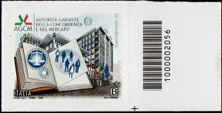 30° Anniversario dell'Autorità della Concorrenza e del Mercato - francobollo con codice a barre n° 2056 a DESTRA in basso