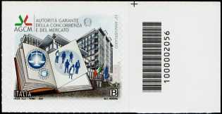 30° Anniversario dell'Autorità della Concorrenza e del Mercato - francobollo con codice a barre n° 2056 a DESTRA in alto
