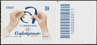 Confartigianato di Genova - 75° Anniversario della fondazione - francobollo con codice a barre n° 2011 a DESTRA in alto