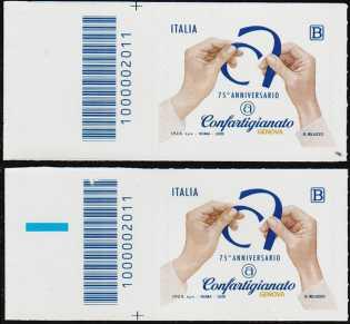 Confartigianato di Genova - 75° Anniversario della fondazione - coppia di francobolli con codice a barre n° 2011 a SINISTRA alto-basso