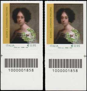 Elena Lucrezia Cornaro Piscopia - coppia di francobolli con codici a barre n° 1858 in BASSO  destra-sinistra