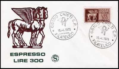 1976 - Espresso 300 Lire - busta 1° giorno FDC Filigrano