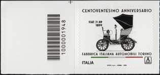 FIAT - 120°  Anniversario della fondazione - francobollo con codice a barre n° 1948 a SINISTRA in alto