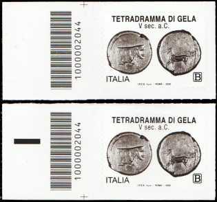 Patrimonio artistico e culturale  italiano : Tetradramma di Gela - coppia di francobolli con codice a barre n° 2044 a SINISTRA alto-basso