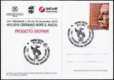 119ª  edizione di Veronafil - 23/25 Novembre 2012 - Centenario della morte di Giovanni Pascoli