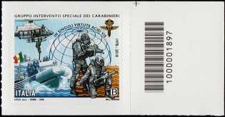 40° Anniversario della istituzione del GIS : Gruppo di Intervento Speciale dell'Arma dei Carabinieri - francobollo con codice a barre n° 1897  a DESTRA  alto