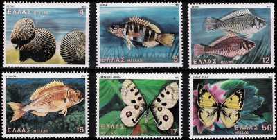 Grecia 1981 - Fauna : conchiglie pesci e farfalle