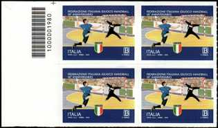 Federazione Italiana Gioco Handball - 50° Anniversario della fondazione - quartina con codice a barre n° 1980