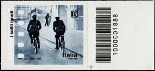 Eccellenze italiane dello Spettacolo - Il cinema italiano  :  I soliti ignoti - francobollo con codice a barre n° 1888  a DESTRA in BASSO