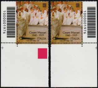 Cesare Maccari - Centenario della scomparsa - coppia di francobolli con codice a barre n° 1976 in BASSO destra-sinistra