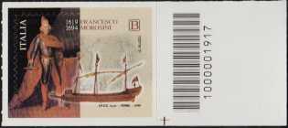Francesco Morosini - IV ° Centenario della nascita - francobollo con codice a barra n° 1917  a DESTRA in basso