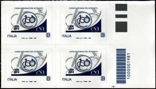 Cassa Nazionale del Notariato - Centenario della costituzione - quartina con codice a barre n° 1981