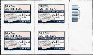 150° Anniversario della fondazione della rivista « Nuova Antologia » - quartina con codice a barre n° 1715