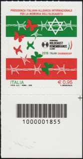 Presidenza Italiana dell'Alleanza Internazionale per la Memoria dell'Olocausto - francobollo con codice a barre n° 1855 in BASSO a destra